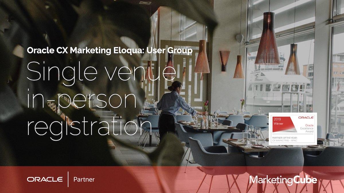 Eloqua User Group Single Venue Event Registration